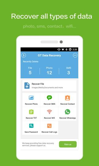 mobile data recovery software apk free download