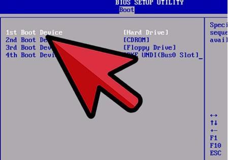réparer une défaillance du disque dur étape 4