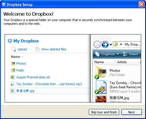backup computer to cloud with dropbox