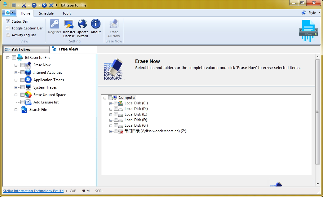 erase files from raid drive
