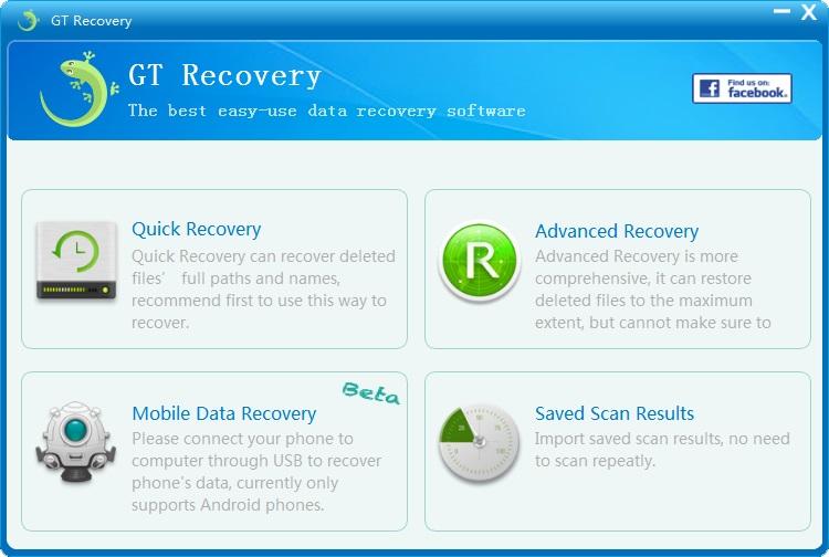 audio-recovery-9