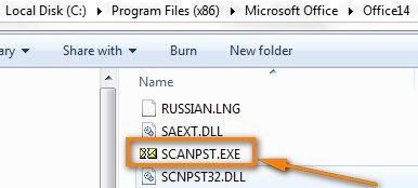Program-file-scanpst