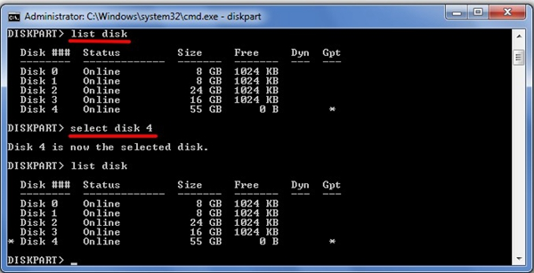 enter-select-disk-command