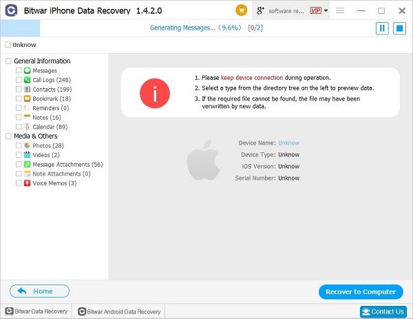 Bitware iPhone Data Recovery
