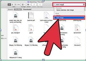 Daraufklicken, um Mac-Downloaddateien zu löschen