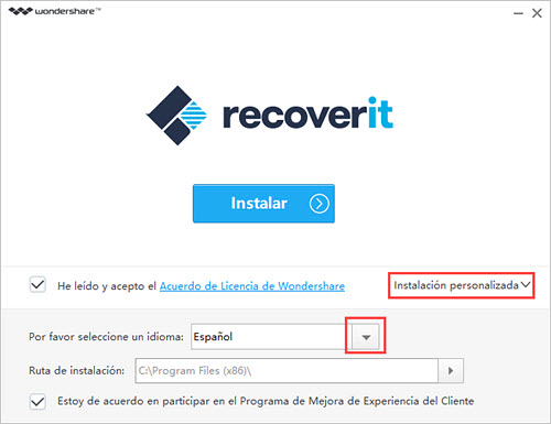 elegir idioma de recoverit