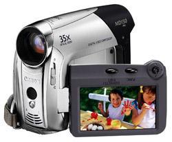 aiuto devo recuperare un video dalla videocamera