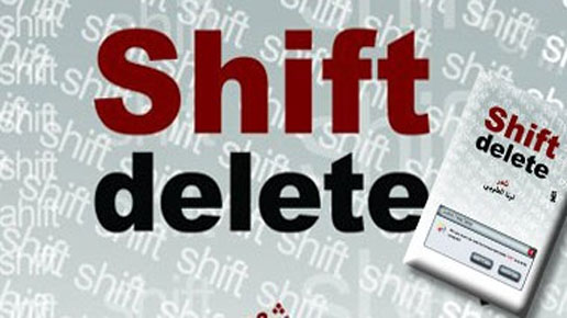 How to Recover Shift Deleted Files in Windows 10/8/7