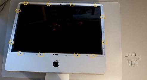 replace hard drive in mac step 3
